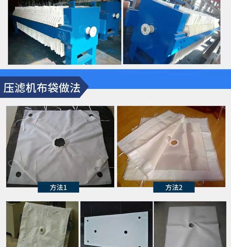 板框压滤机配件厂家