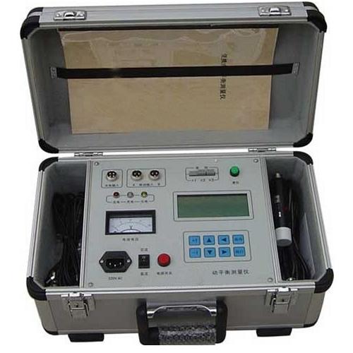 动平衡测量仪生产厂家
