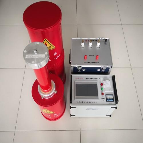 发电机交流耐压谐振装置