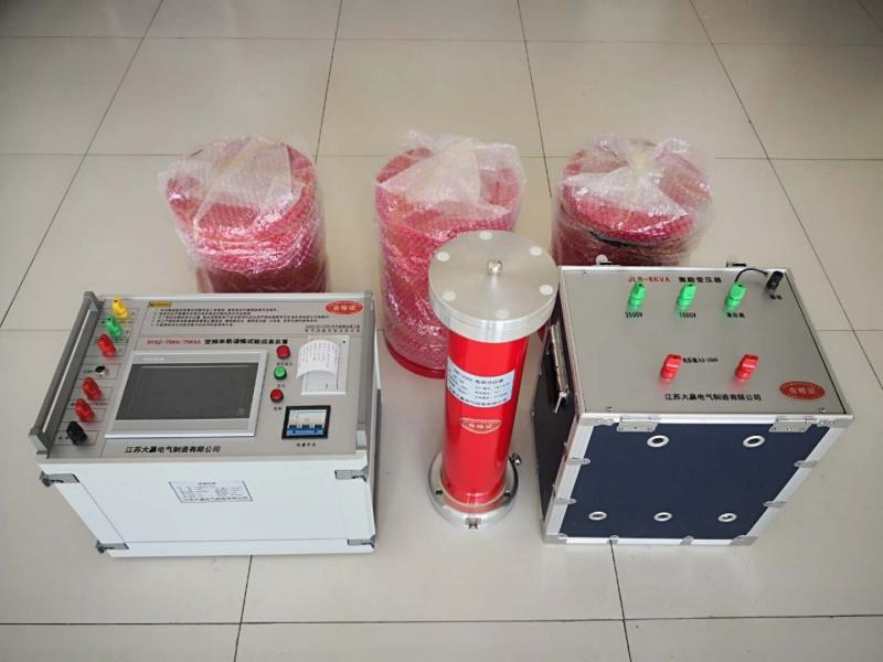 发电机工频(交流)耐压试验装置