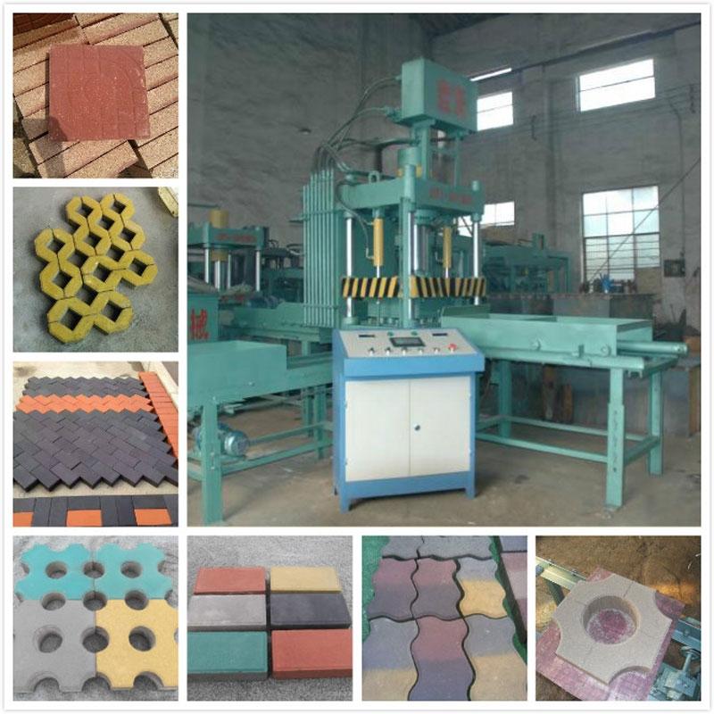 废渣制砖机 压块成型机 建筑垫块机设备