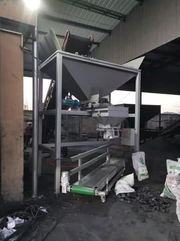 简易式煤炭包装机新乡煤炭包装机厂家