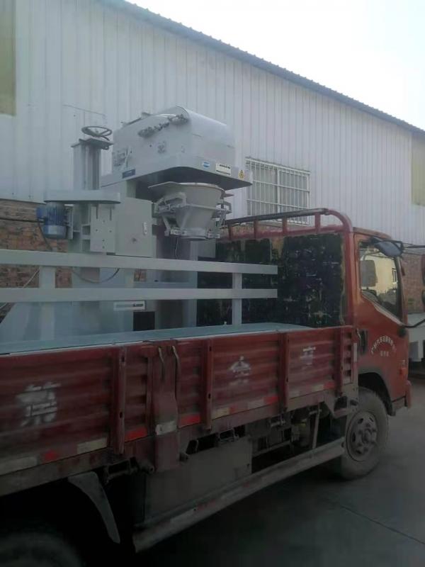 大米包装机