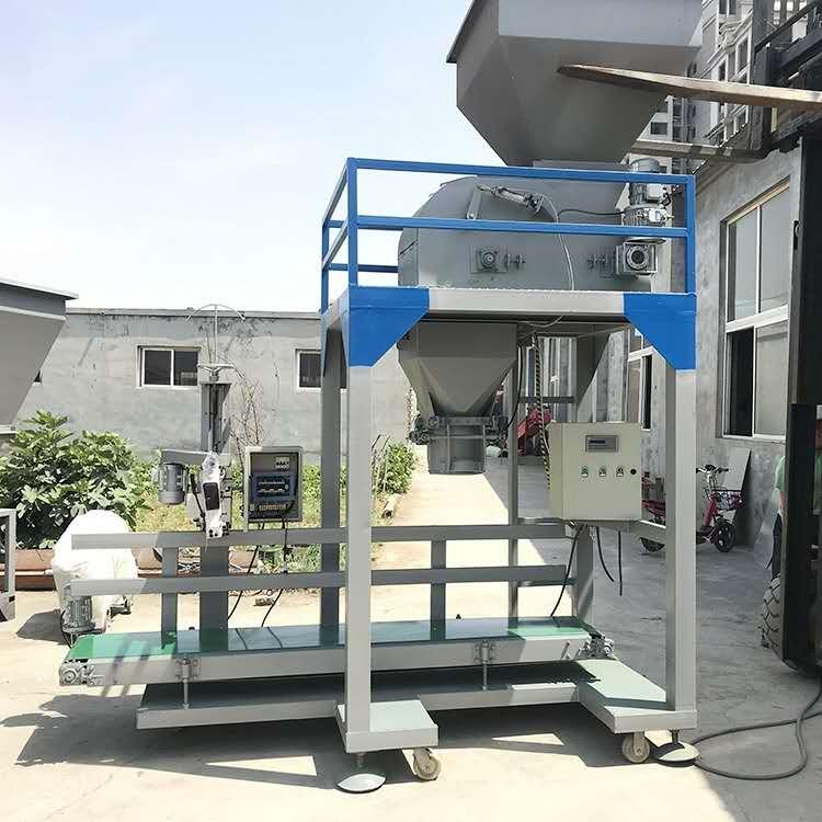 发酵有机肥包装机
