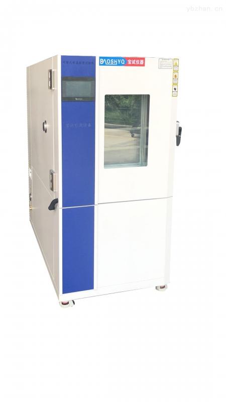 恒温恒湿试验机检测设备