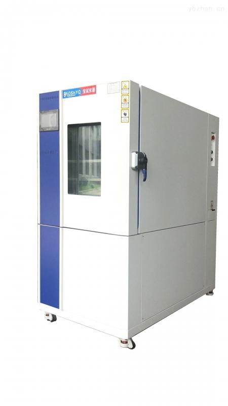 可程式恒温恒湿实验箱检测设备