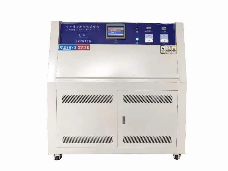 紫外光耐气候试验机