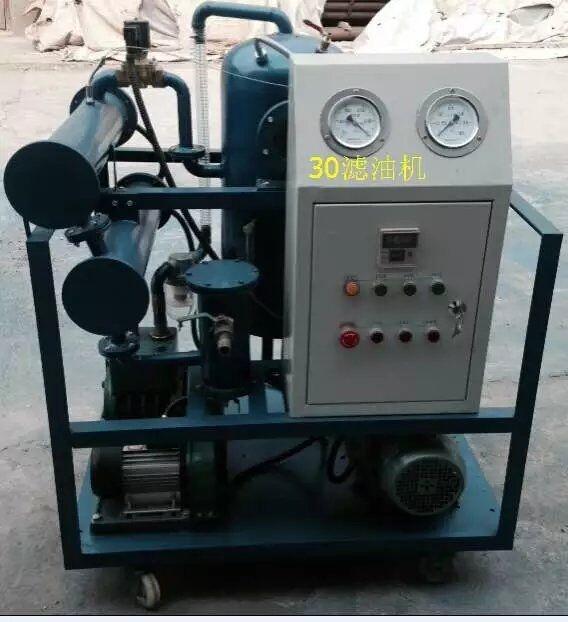 润滑油真空滤油机