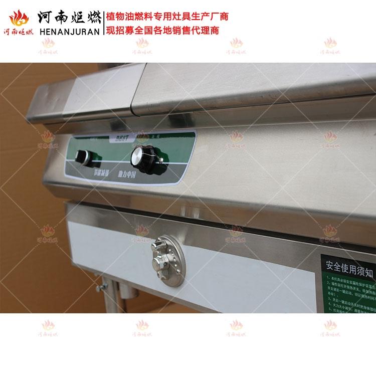 新型厨房燃料油炉灶