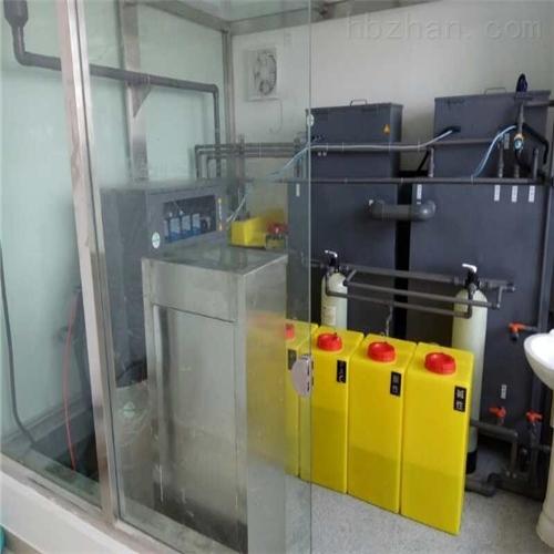 湖南益阳学校化学实验室污水处理设备生产厂家
