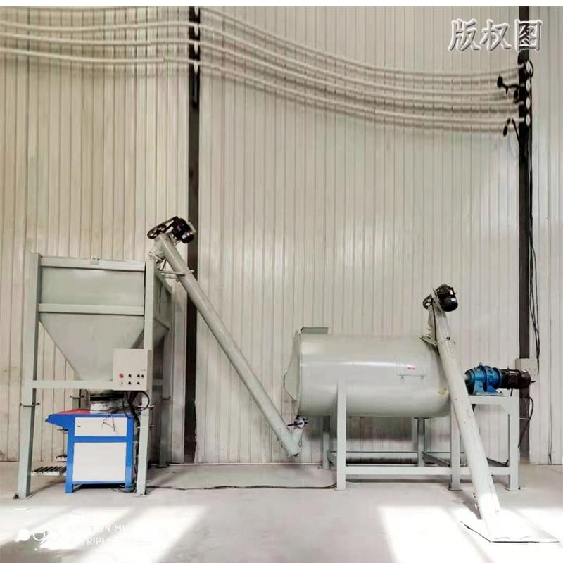 5000型干粉砂浆搅拌机厂家