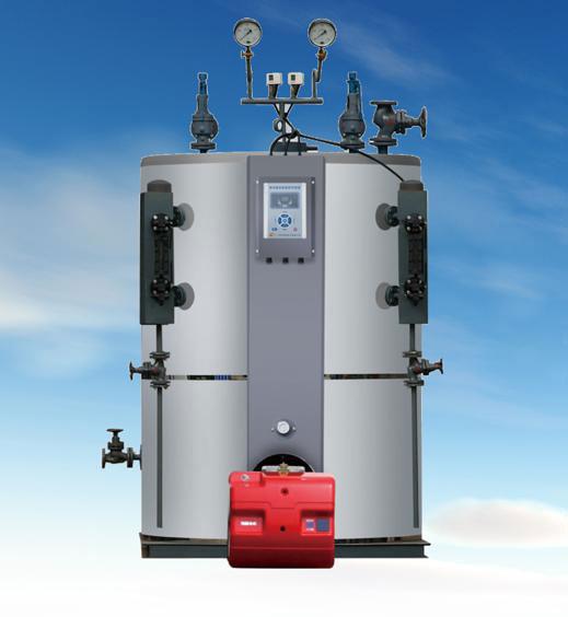 立式燃油燃气锅炉