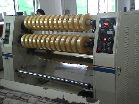 胶带分切机使用方法