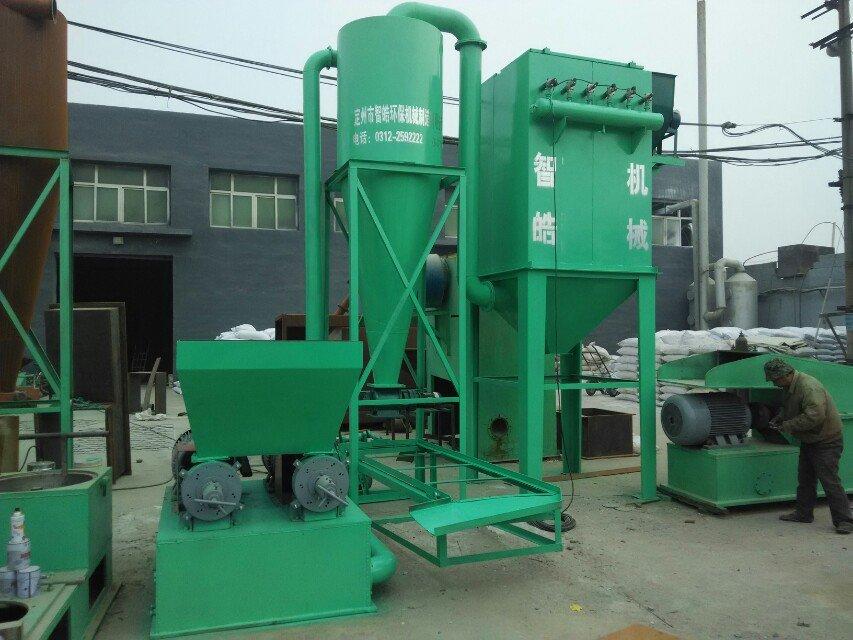 环保磨粉机