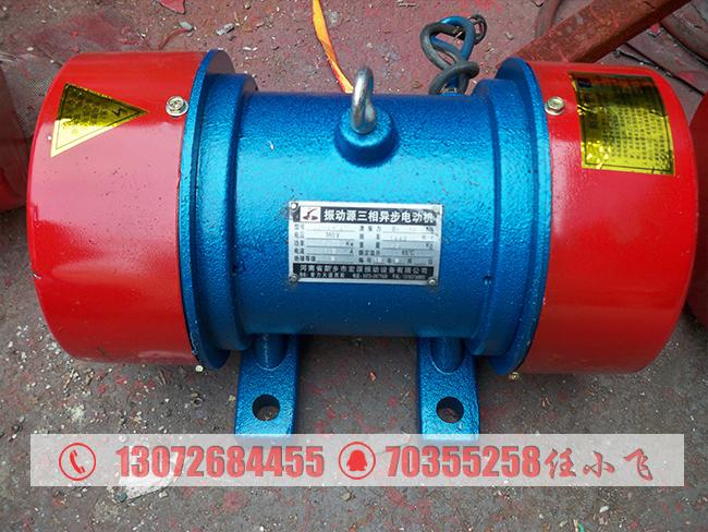 YZU16-6全铜线圈振动电机【振动电机厂家】1.1KW振动电机参数