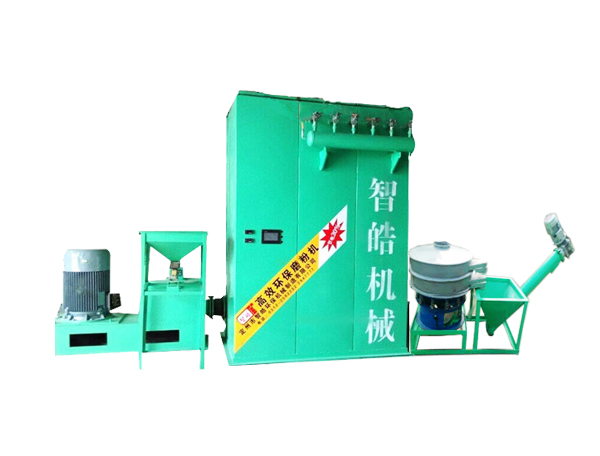 新型塑料磨粉机 高产量低消耗塑料磨粉机 厂家可定制