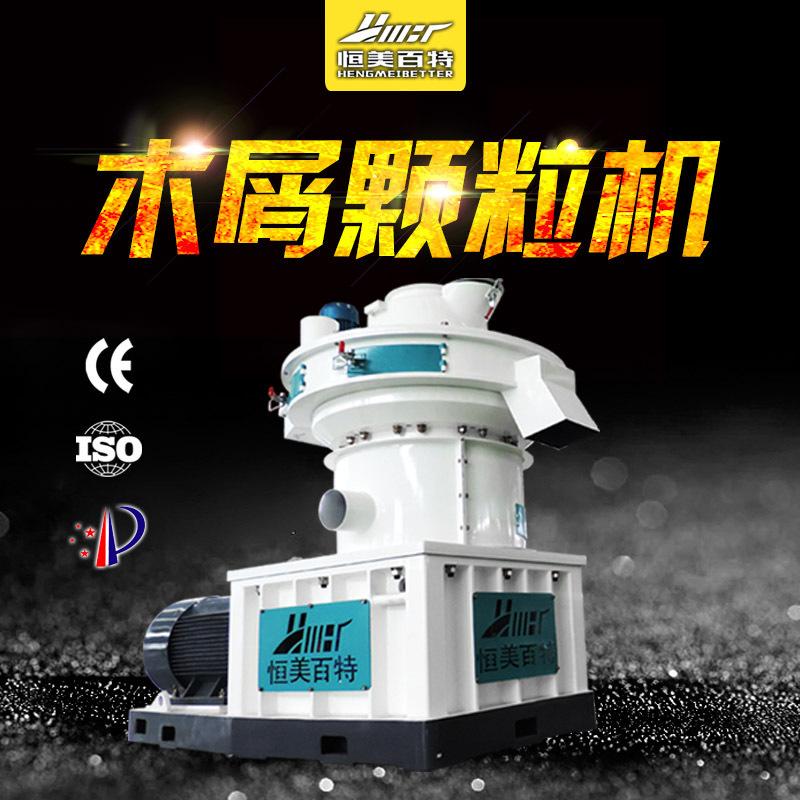 黑龙江秸秆颗粒机价格 木屑颗粒机厂家 生物质颗粒生产线现货供应