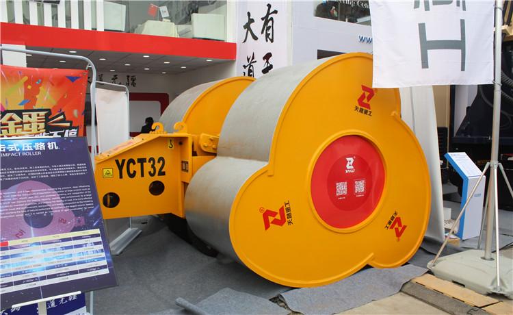 YCT系列冲击压路机 拖式压路机  欢迎代理
