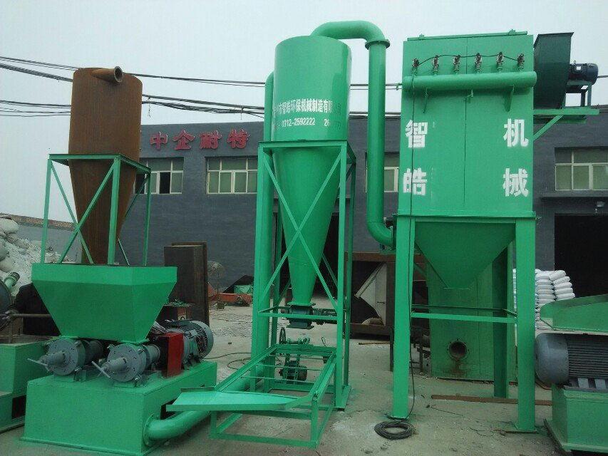 节能高速环保全自动塑料磨粉机