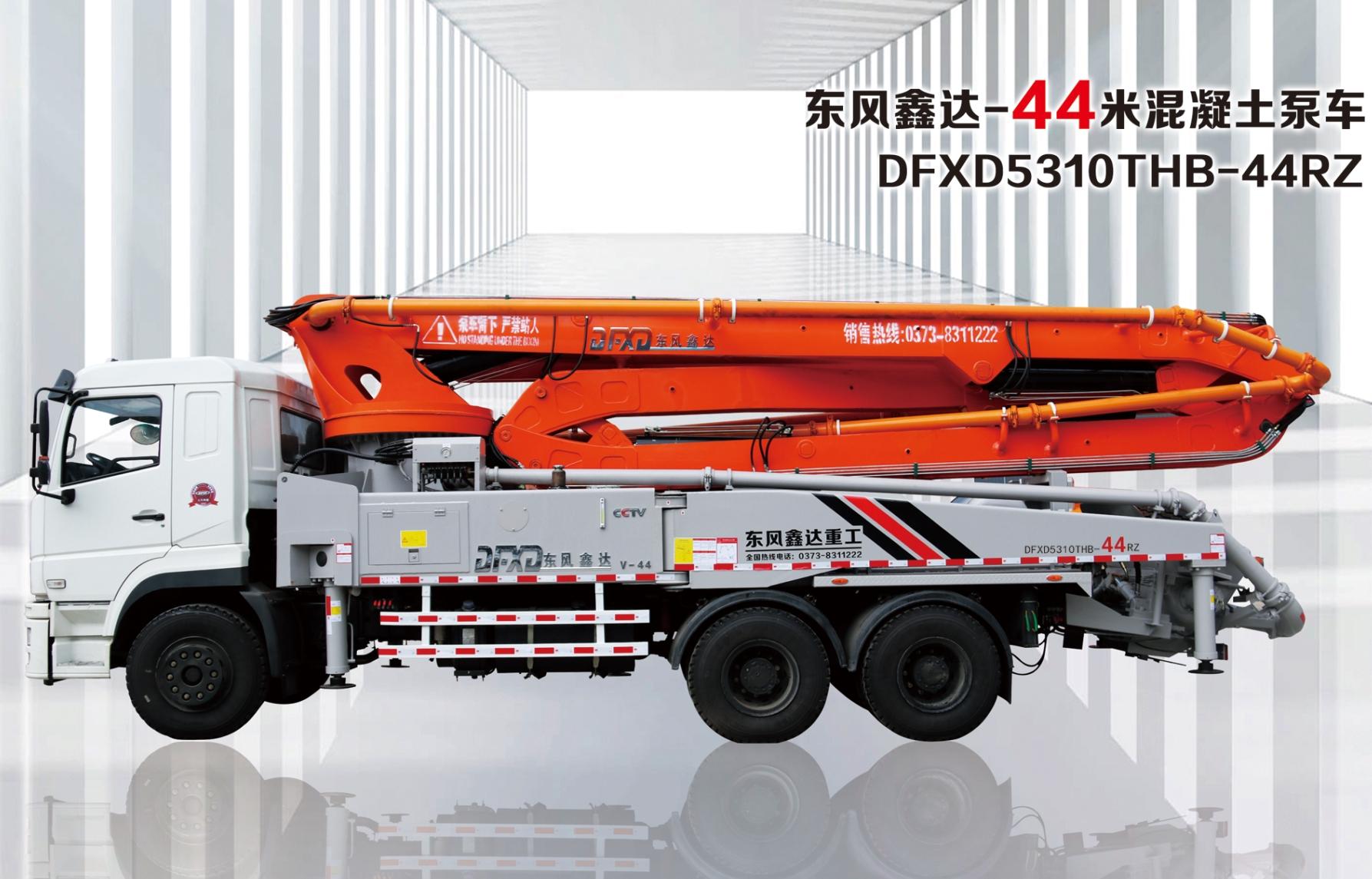 44米混凝土泵车
