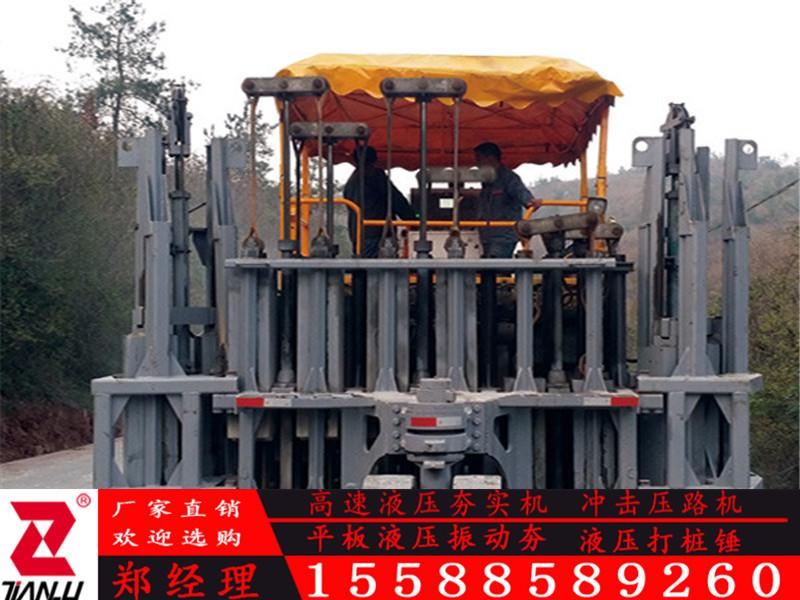银川永宁县公路破碎机-设备租赁