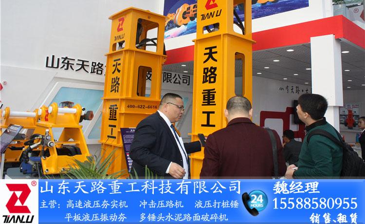 高速液压夯实机_配套装载机型号_品质售后_欢迎来电
