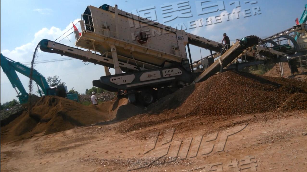 恒美百特移动式破碎机厂家 时产100吨移动石料破碎机价格