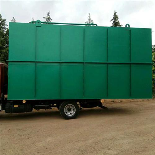 废酸废碱水处理设备_地埋一体化污水处理设备