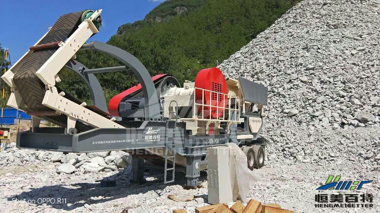泰安矿石破碎机多少钱 细碎移动站价格 石料破碎机 移动破碎机厂家