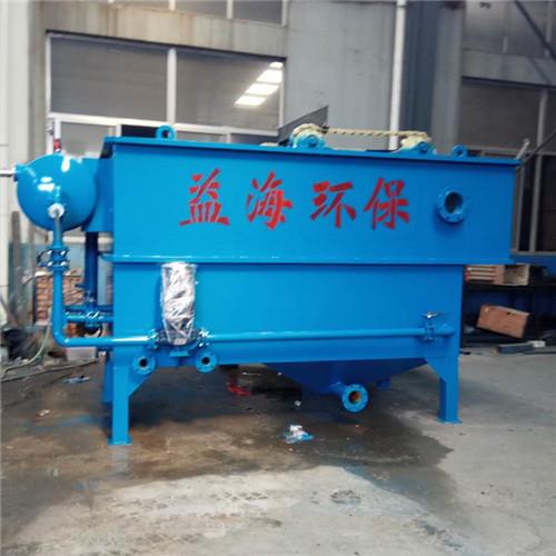 平流式溶气气浮机_肉类加工废水处理设备
