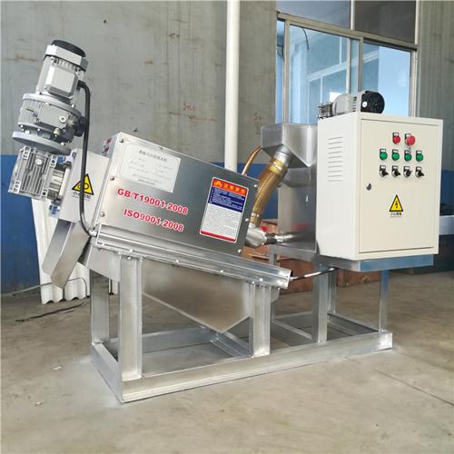 不锈钢叠螺式污泥脱水机_工业污泥压滤机
