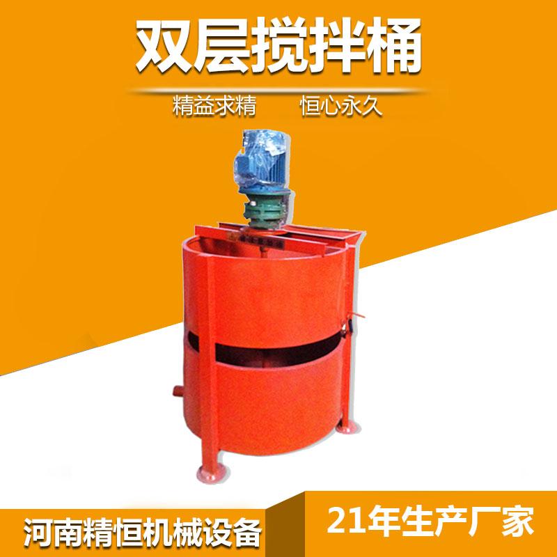 水泥净浆搅拌机自动水泥搅拌桶4级电机水泥制浆机厂家供货