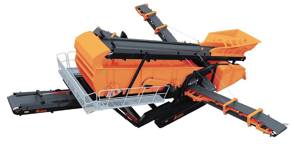 履带移动倾斜式筛分设备