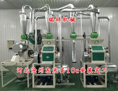 1000斤产量的双组面粉机