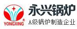 河南省太康锅炉制造有限公司