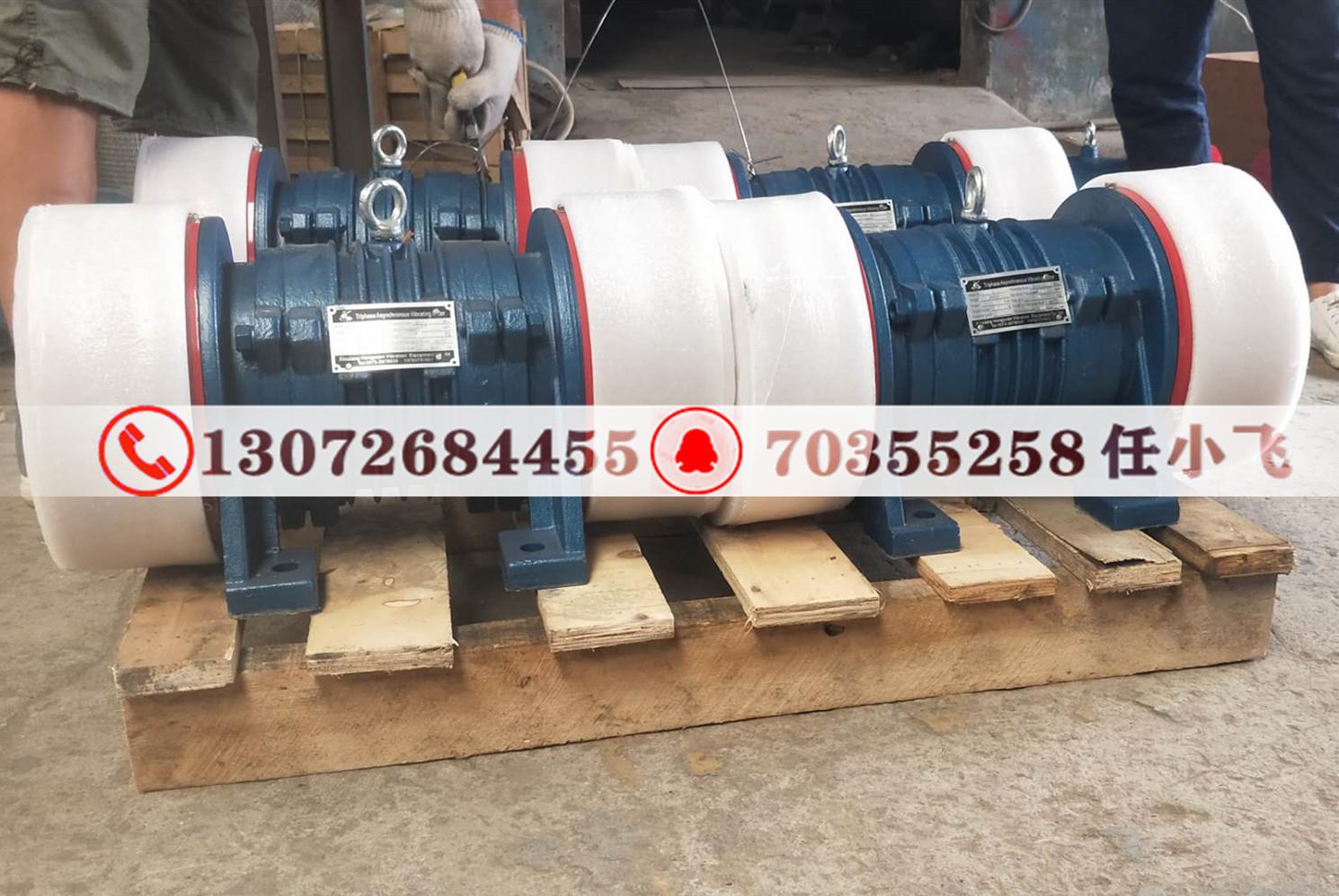 JZO10-6振动电机0.75千瓦卧式震动电机13072684455