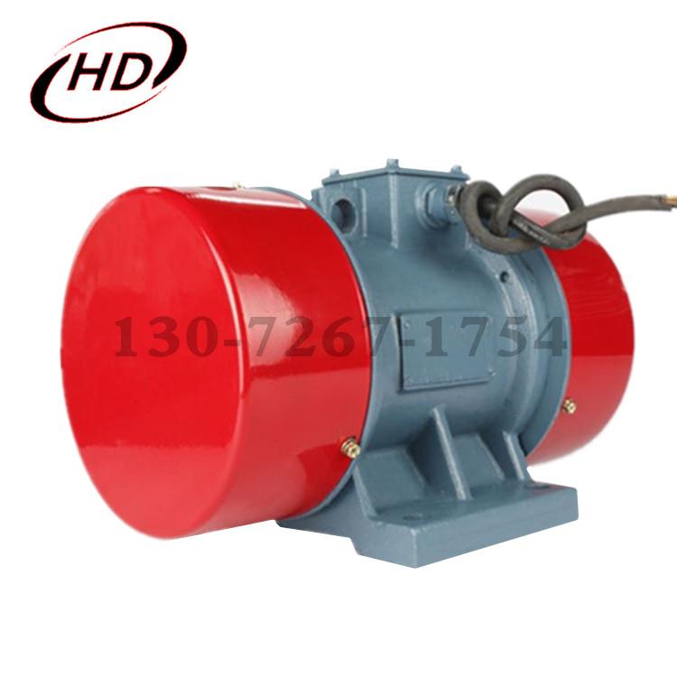 YZD-50-6B振动电机 3.7KW 振动筛专用振动电机