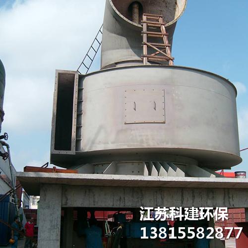 O-Spa选粉机粉煤灰选粉机机制砂选粉机三分离选粉机旋风式选粉机