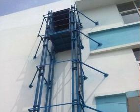 移动铝合金升降货梯
