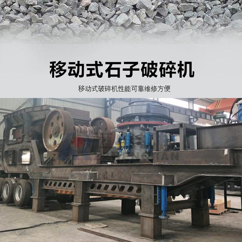 时产50-500吨建筑垃圾移动破碎机