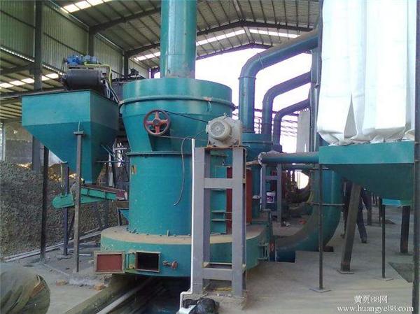 新型超细雷蒙磨粉机 高效雷蒙磨生产厂家