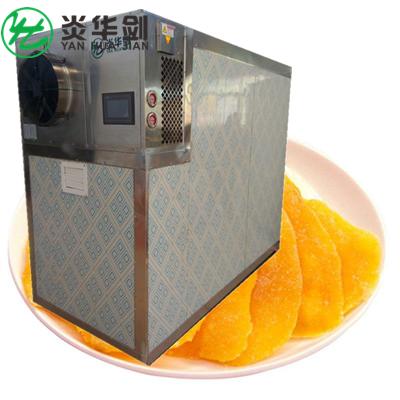 果蔬烘干机厂家直销家用芒果空气能烘干设备节能环保小型家用烘箱