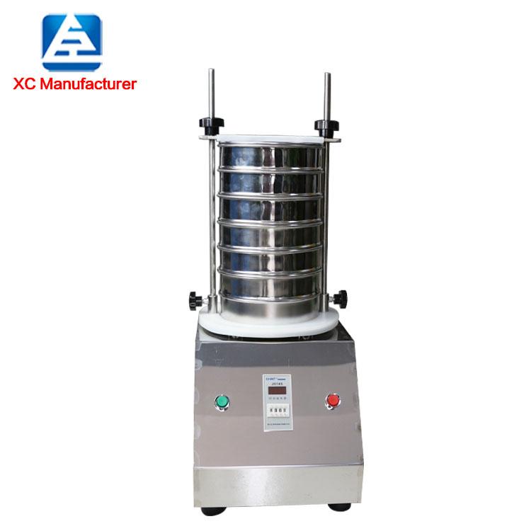 标准检验筛 实验室用振动筛分仪 粒度分析筛 新乡中志标准试验筛设备 多层振动试验机