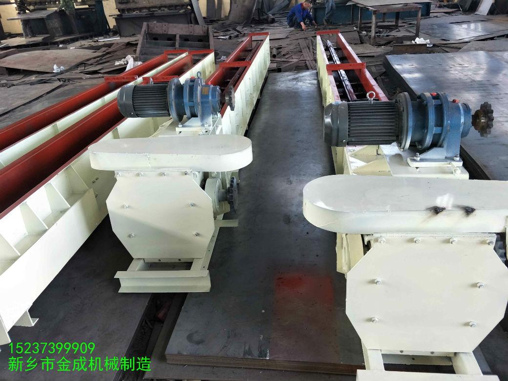 工厂定制各种刮板输送机