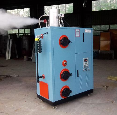 2吨生物质蒸汽发生器