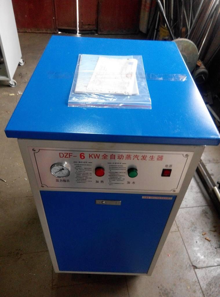 北京电蒸汽发生器厂家直销
