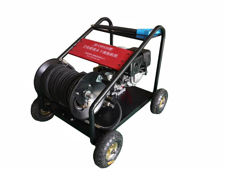JR-CVPS10空化射流清洗机(19版) 10KW高压清洗机 水下船体清洗机