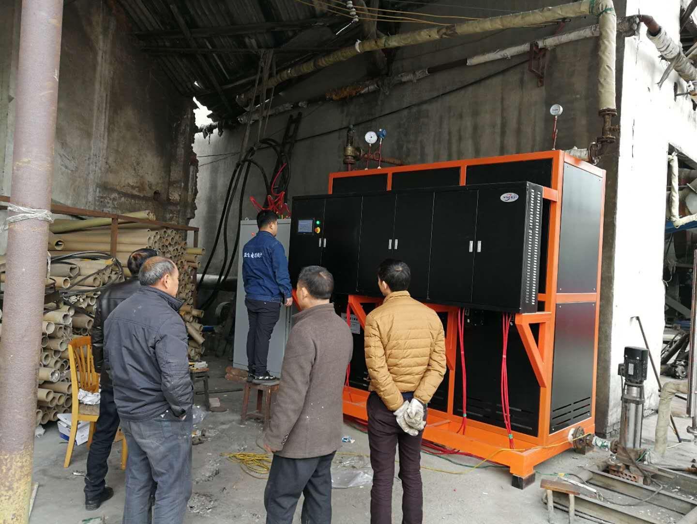 电磁加热导热油锅炉