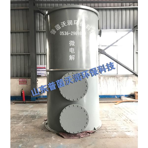 山东潍坊不锈钢微电解设备生产厂家