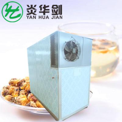 桂花家用烘干机空气能烘干设备